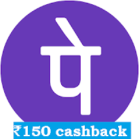 150Rs cashback PonePe offer