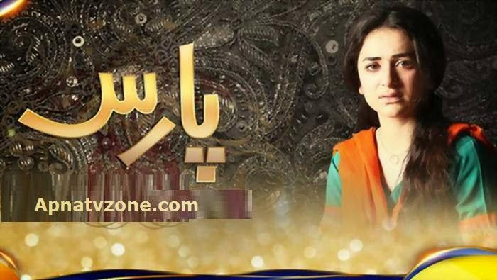 Tohmat web series geo tv pakistani drama entertainpk. Com.