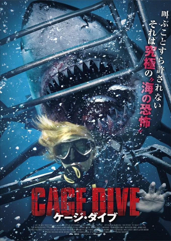 Xem Phim Mồi Cá Mập 2017