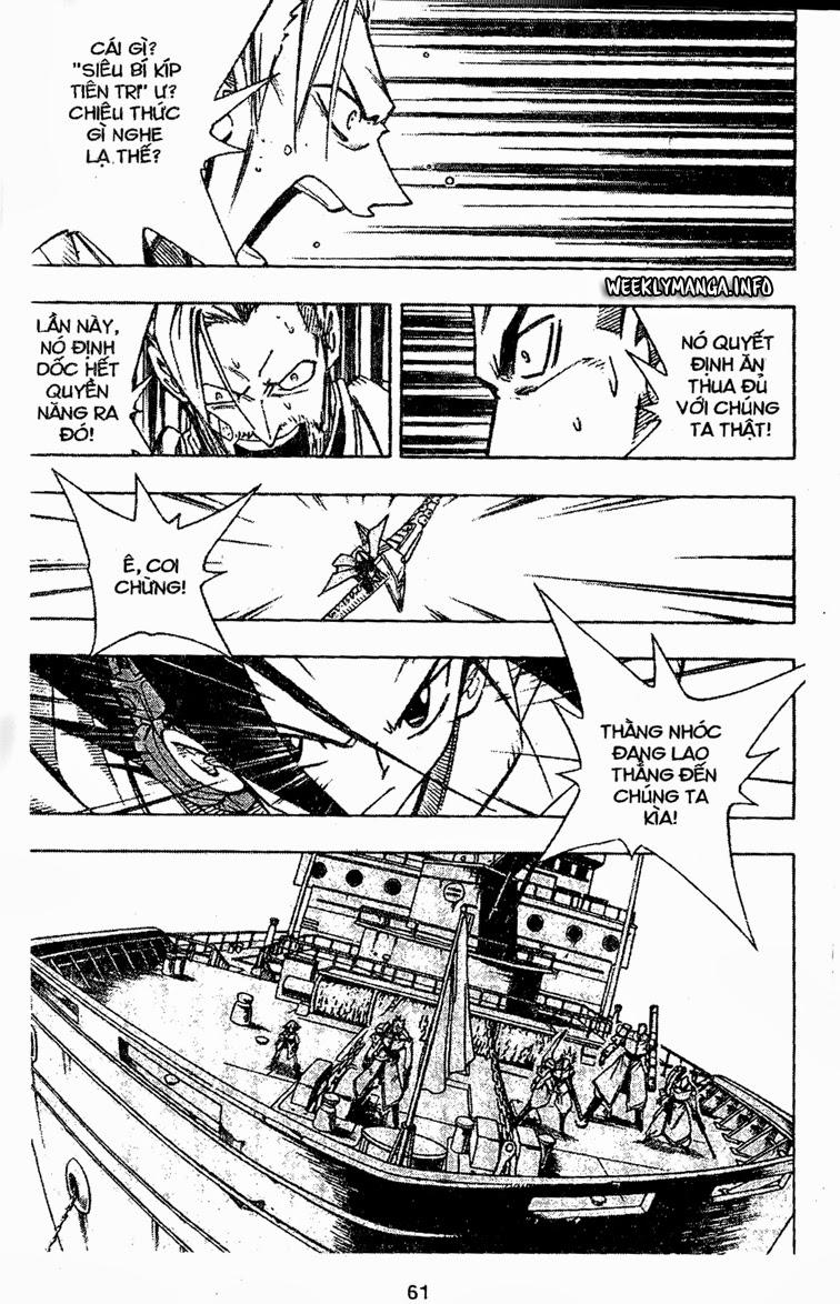 Shaman King [Vua pháp thuật] chap 212 trang 11