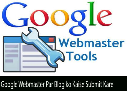Apna blog ya website ko google search engine me kaise submit kare