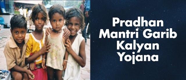 Pradhan Mantri Garib Kalyan Yojana - Pradhan Mantri Yojana - (PMGKY) - in Gujarati