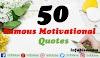 50 Famous Motivational Quotes in Urdu