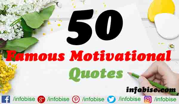50 Famous Motivational Quotes in Urdu