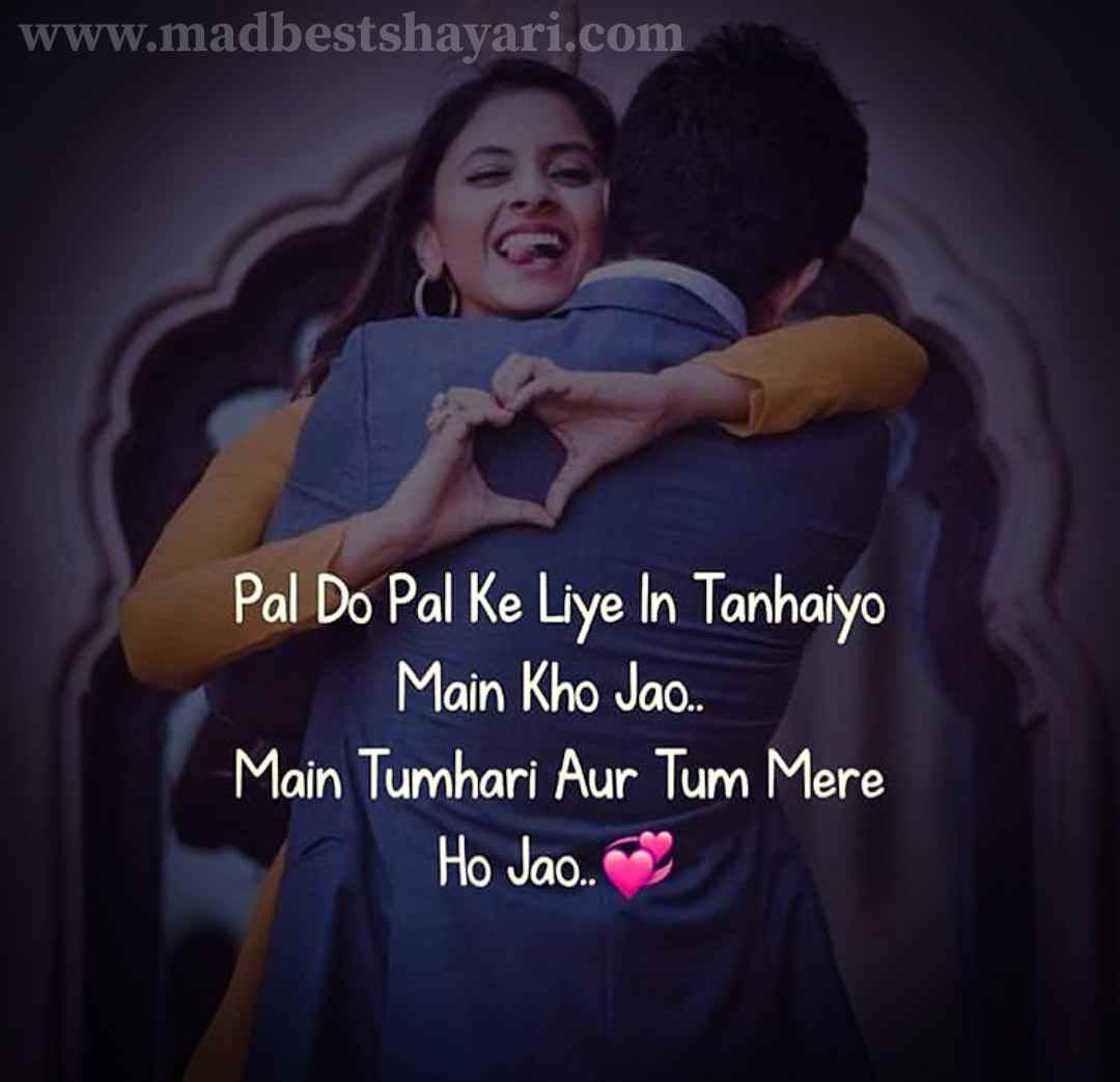 Love Shayari In Hindi image
