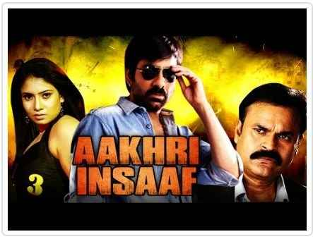 Aakhri Insaaf Hindi Dubbed full movie download, Aakhri Insaaf hindi dubbed hd full movie download free, Aakhri Insaaf full movie in hindi dubbed hd mkv download, download Aakhri Insaaf hindi dubbed 480p hd download free