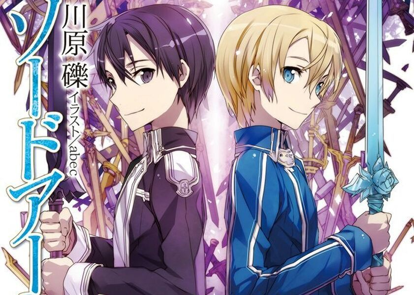 ASCA - RESISTER 4th single info detail lyrics english Sword Art Online:Alucization opening 2nd