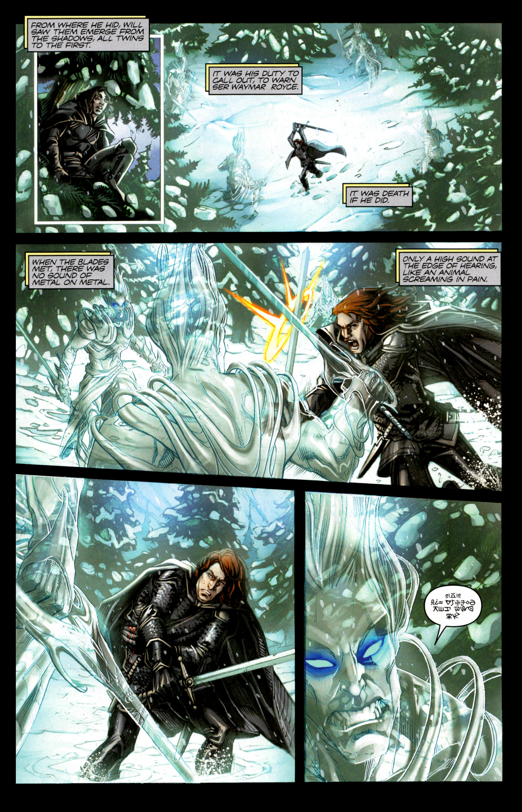 Read online A Game Of Thrones comic -  Issue #1 - 7