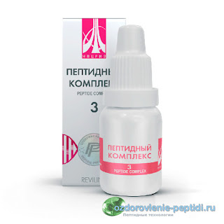 Пептидный комплекс №3 - для иммунной системы