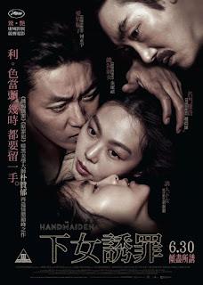 The Handmaiden (2016) ล้วงเล่ห์ลวงรัก [Subthai ซับไทย] [18+]
