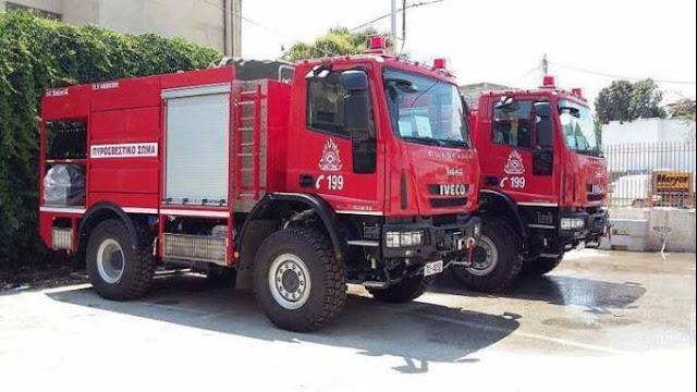 Ηλεκτρονικός διεθνής διαγωνισμός για την προμήθεια 69 οχημάτων του Πυροσβεστικού Σώματος