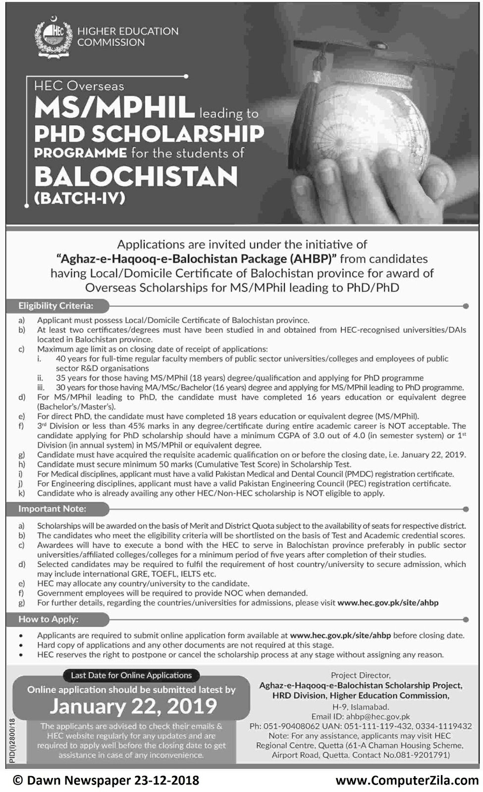 MS/MPhil leading to PHD Scholarship for Balochistan