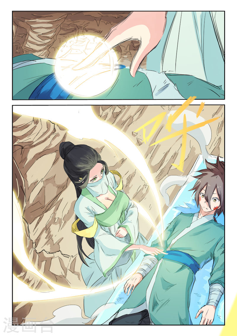 Star Martial God Technique ตอนที่ 114 หน้า 4