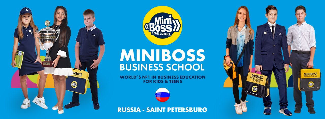 MINIBOSS BUSINESS SCHOOL (St. Petersburg)