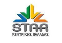 STAR LAMIA (ΛΑΜΙΑ) LIVE TV