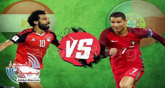 موعد مباراة مصر والبرتغال