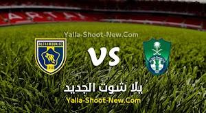 مشاهدة مباراة الأهلي السعودي والتعاون بث مباشر Yalla Shoot يلا شوت الجديد حصري اليوم الجمعة 18-10-2019 في الدوري السعودي