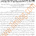 Upgradation of Punjab Police Employees (Constables, Hawaldars, ASIs)
