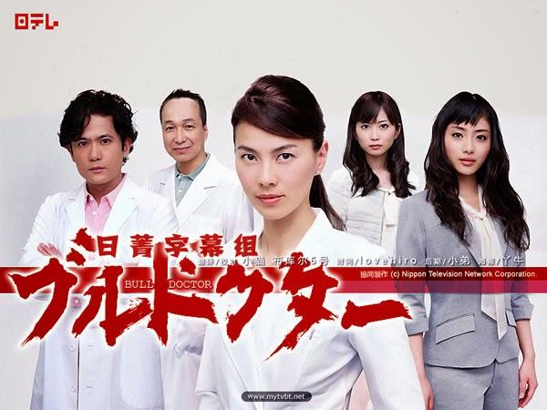 日本電視劇   線上看
