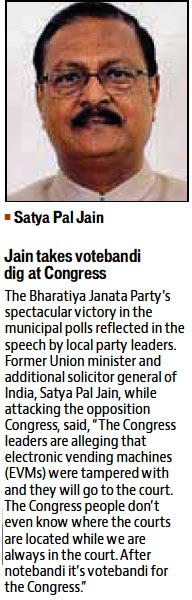 Jain takes votebandi dig at Congress