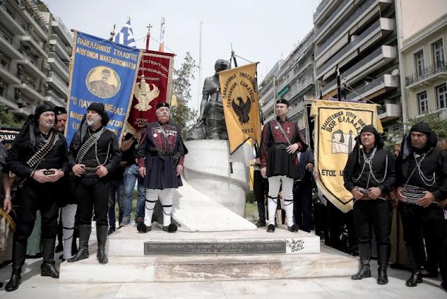 Ανατριχίλα από το μοιρολόι στις εκδηλώσεις Μνήμη Γενοκτονίας στη Θεσσαλονίκη