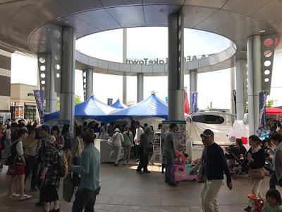 アイスクリーム博覧会 2017 in イオンレイクタウン
