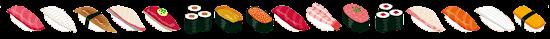 いろいろなライン素材「お寿司」