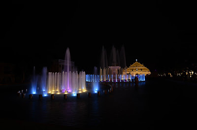 Vigan City Plaza Salcedo Dancing Fountains