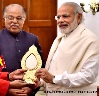Aranmula kannadi Narendra Modi, PJ Kurian Kerala