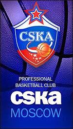 ΑΛΗΘΕΙΑ ΠΟΣΟ ΑΞΙΖΕΙ Η ΚΑΘΕ ΚΑΤΟΧΗ ΓΙΑ ΤΗΝ CSKA ???