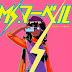 Ms. Marvel - Artista de Evangelion e Kill la Kill desenha capa para o HQ