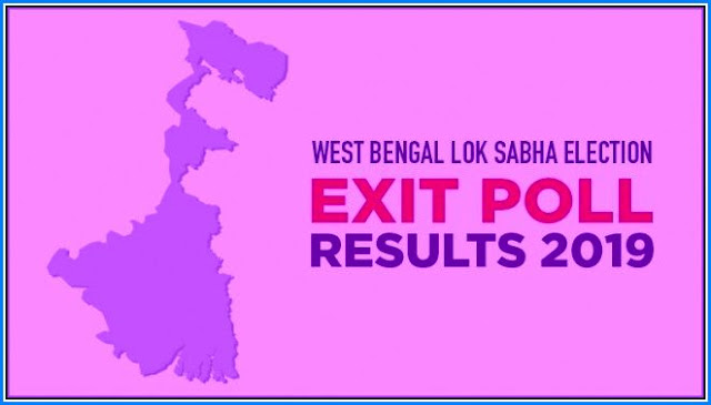 West Bengal Exit Poll Results; Lok Sabha Election 2019 LIVE Updates