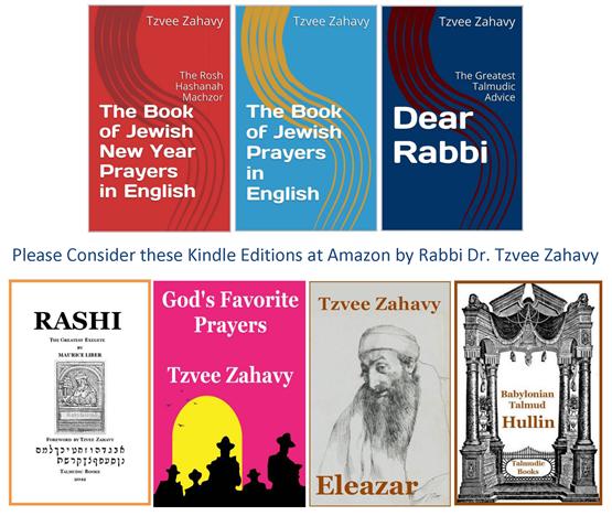 Essential essays on Judaism