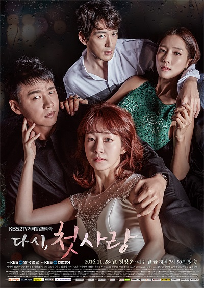 First Love Again Korean Drama WIki