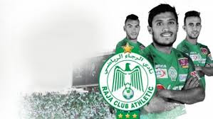 مشاهده مباراة نهائي الرجاء الرياضي المغربي وفيتا كلوب بث مباشر
