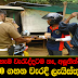 Sri lanka Traffic Police new fine 2500 update
