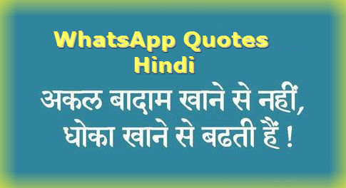 Hindi I Miss You Whatsapp Quotes And Saying In Page 1 Whatsapp