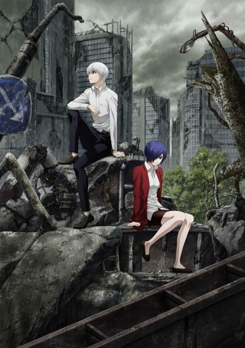 Ngạ Quỷ Vùng Tokyo Phần 4
