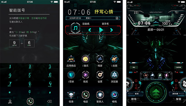 4D Green Dark Theme itz For Vivo