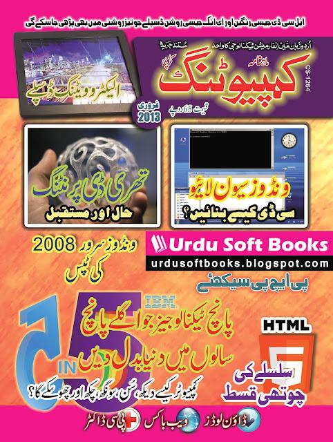 Computing Magazine February 2013