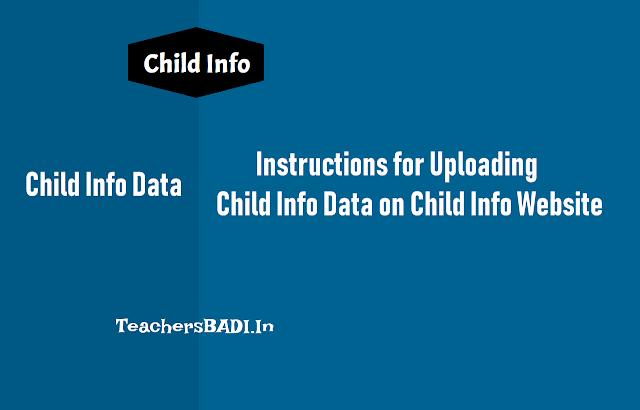 child info data,online monitoring,balala samacharam,aadhar enrolment,schools online data entry,uploading child info data on child info website,childinfo.tg.nic.in,childinfo.ap.nic.in