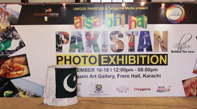 Aisa Bhi Hai Pakistan