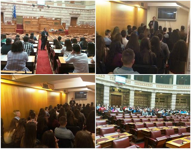 Τους μαθητές του 1ου Γυμνασίου Ηγουμενίτσας και του Γυμνασίου Παραμυθιάς συνάντησε στη Βουλή ο Β. Γιόγιακας