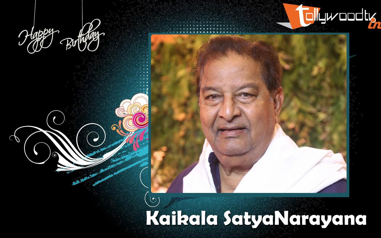 Happy Birthday To Kaikala Satyanarayana-HQ-Photo-1