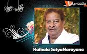 Happy Birthday To Kaikala Satyanarayana-thumbnail-1