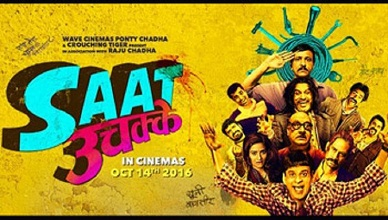 Saat Uchakkey Full Movie