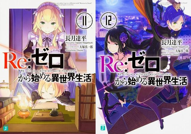 Re:Zero Light Novel Volume 11 e 12