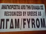 Ο άνεμος και ο χρόνος μεταλλάσσουν την FYROM