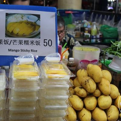 Mango Sticky Rice Thailand find in Phuket