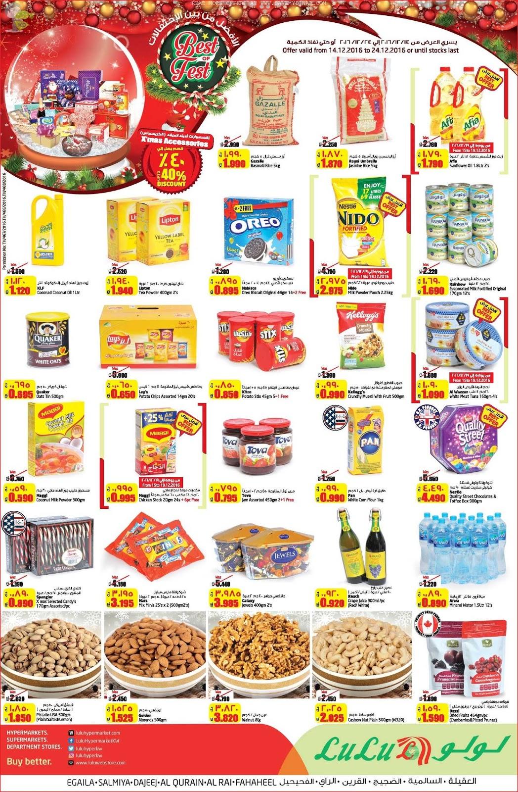 Lulu Kuwait Promotions Savemydinar